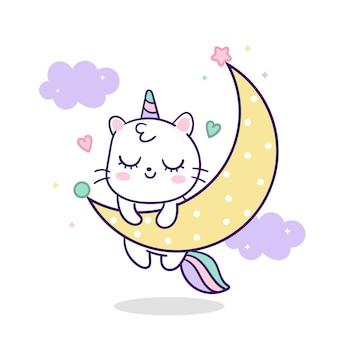 Gato bonito dos desenhos animados unicórnio na lua