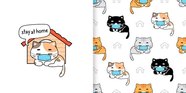 Gato bonito ficar em casa usando ilustração de máscara facial e padrão sem emenda