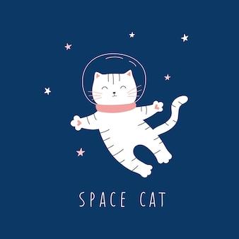 Gato branco cósmico voa no espaço. ilustração fofa