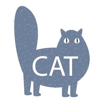 Gato cinza dos desenhos animados. logotipo de animal de estimação gordo com letras