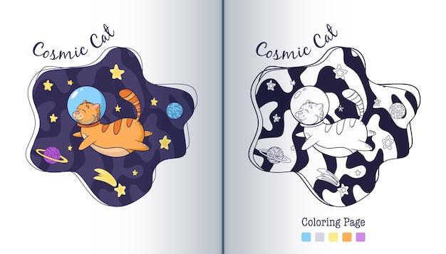 Gato cósmico na página para colorir do espaço. estilo de desenho animado. astronauta de gato em ilustração de crianças de galáxia. vetor premium