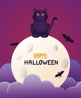 Gato de halloween preto e letras na lua e morcegos
