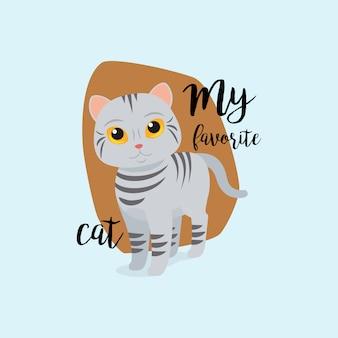 Gato engraçado com citação