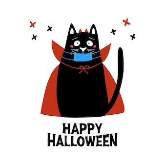 Gato fofo com máscara médica usa fantasia de vampiro com chifres e cruzes de doodle de capa