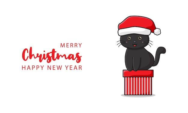 Gato fofo saudando feliz natal e feliz ano novo cartoon doodle cartão fundo ilustração plana estilo cartoon
