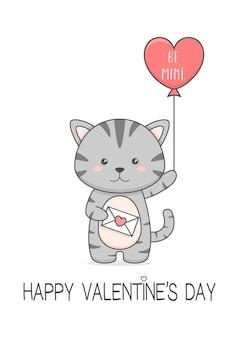 Gato fofo segurando carta de amor e balão para o dia dos namorados