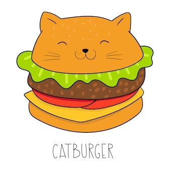 Gato hambúrguer em estilo cartoon objetos isolados em fundo branco.