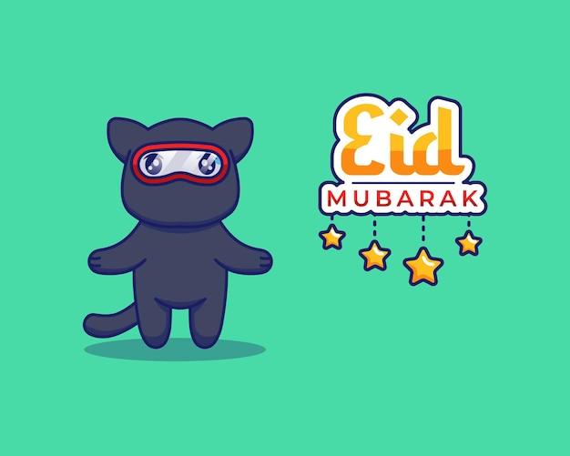 Gato ninja fofo com saudação de eid mubarak