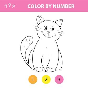 Gato - página de pintura, cor por números. planilha para educação. jogo para crianças pré-escolares.