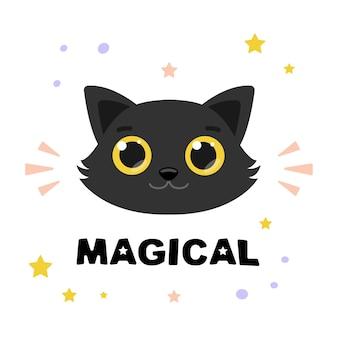 Gato preto bonito do vetor com letras mágicas. cartaz de arte para o berçário.