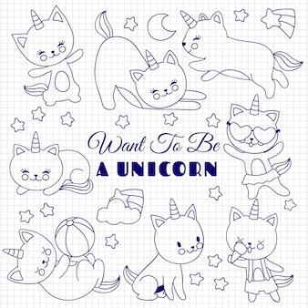 Gatos bonitos como conjunto de unicórnio. gatinhos de desenho animado na página do caderno de escola