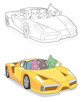 Gatos kawaii em desenho animado supercarro para colorir facilmente a página para crianças