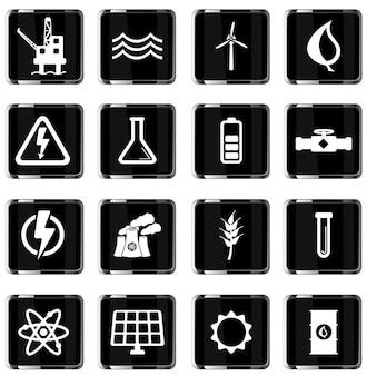 Geração de energia simplesmente vector conjunto de ícones