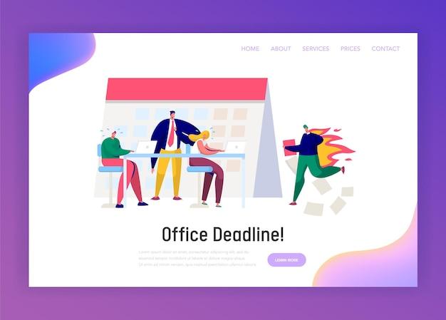 Gerente de negócios do escritório trabalhar horas extras na página inicial do prazo.