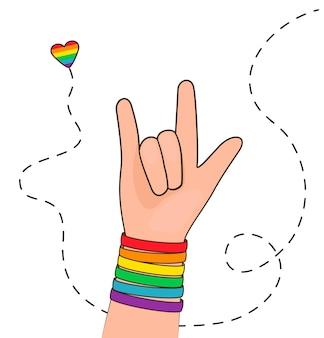 Gesto de amor com pulseira lgbtq colorida em uma mão conceito de orgulho lgbt conceito