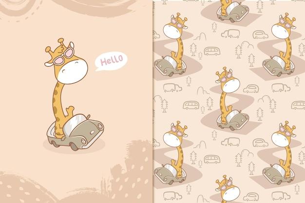 Girafa e seu padrão de carro