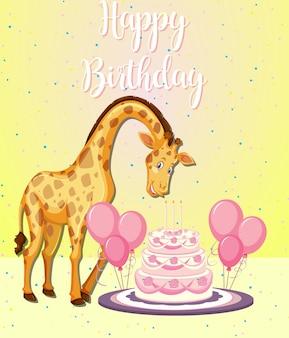 Girafa em uma festa