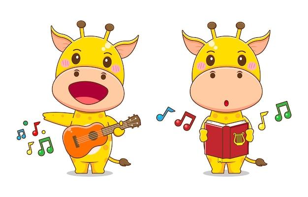 Girafa fofa tocando violão e cantando uma música
