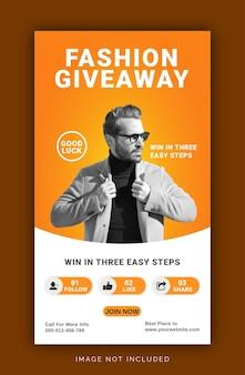 Giveaway instagram post banner modelo de postagem em mídia social