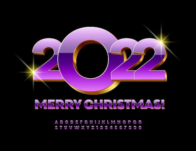Glamour do vetor cartão feliz natal 2022 conjunto de letras e números do alfabeto violeta e dourado
