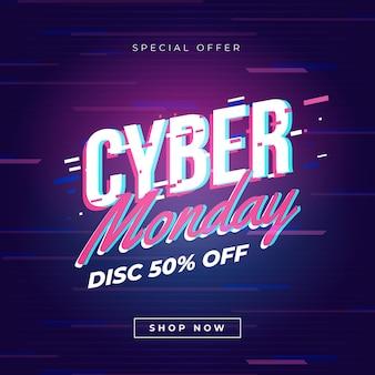 Glitch cyber segunda-feira