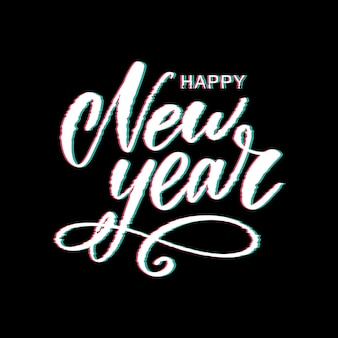 Glitch feliz ano novo