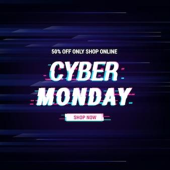 Glitch texto cibernético de segunda-feira