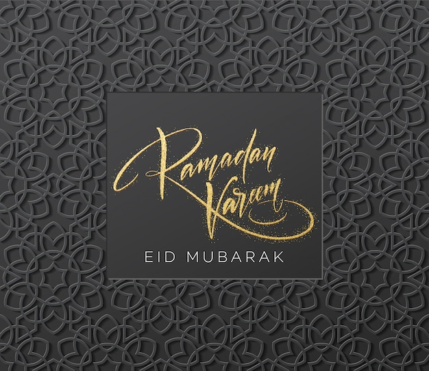 Glitter dourado letras ramadan kareem no padrão sem costura árabe feminino. plano de fundo para o design festivo.