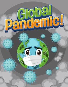 Globo usando máscara com coronavírus