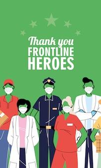 Graças aos trabalhadores da linha de frente. diversas pessoas de diferentes ocupações usam máscaras protetoras.