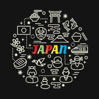 Gradiente colorido japonês com conjunto de ícones de linha