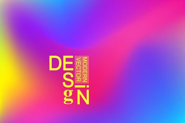 Gradiente ondulado líquido fluido de fundo abstrato geométrico colorido fluindo formas dinâmicas. fundo na moda moderno para seu modelo de vetor de design de banner de apresentação.