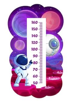 Gráfico de altura de crianças do espaço. astronauta de desenho animado na superfície do planeta