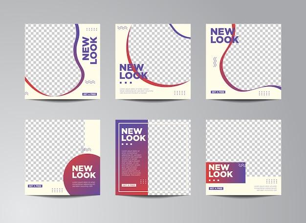 Gráfico de ilustração vetorial do conjunto de modelo de banner quadrado mínimo editável. cor de fundo branco e gradiente com forma de linha listrada. adequado para postagem em mídia social e anúncios de internet na web com foto