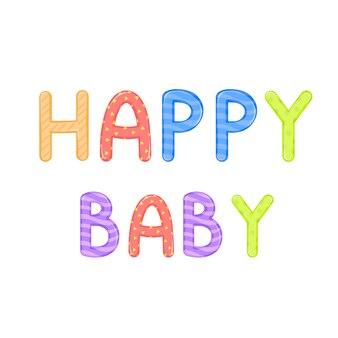 Gráficos de vetor de fundo branco de bebê feliz de palavras de crianças.