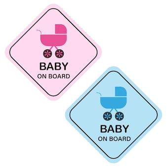 Gráficos vetoriais de adesivos de ícones de bebê com conjunto de ícones de bebê