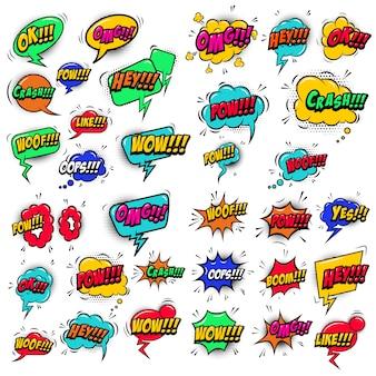 Grande conjunto de bolhas do discurso estilo cômico com efeitos sonoros de texto. elementos para cartaz, camiseta, banner. imagem