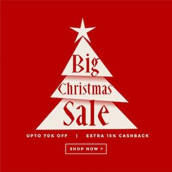Grande design de cartaz de venda de natal