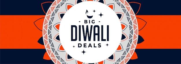 Grande diwali lida banner no tema laranja e azul