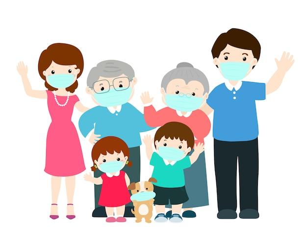 Grande família usando máscara cirúrgica para evitar.