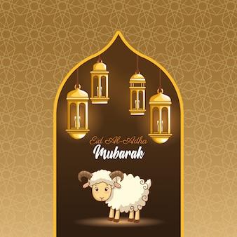 Grande festival dos muçulmanos