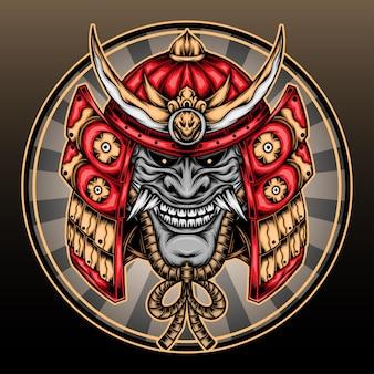 Grande ilustração de capacete de samurai.