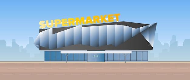 Grande supermercado no contexto da cidade.