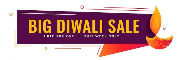 Grande venda de diwali e design de banner promocional