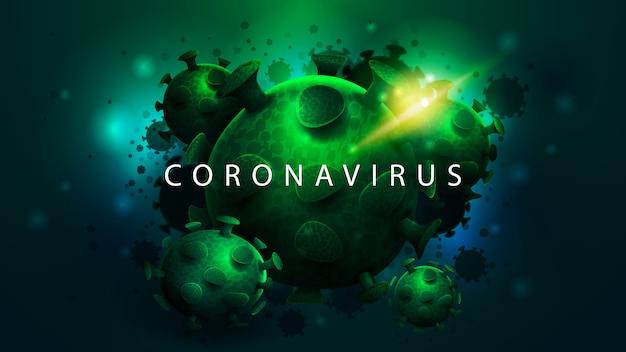 Grandes moléculas de coronavírus verde sobre fundo azul abstrato