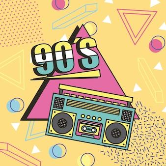 Gravador de música dos anos 90