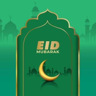 Green eid mubarak creative