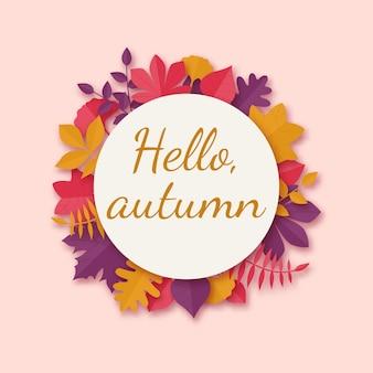 Grinalda das folhas de outono no estilo da arte de papel.