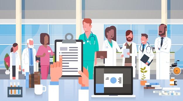 Grupo da equipe médica do hospital de doutores na equipe de funcionários moderna do hospital da clínica