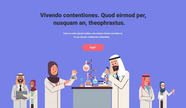 Grupo de cientistas árabes trabalhando banner
